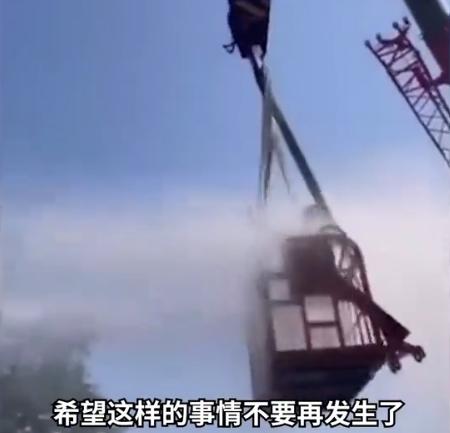 山东一新郎被吊在空中高压喷水,目击者:危险又低俗