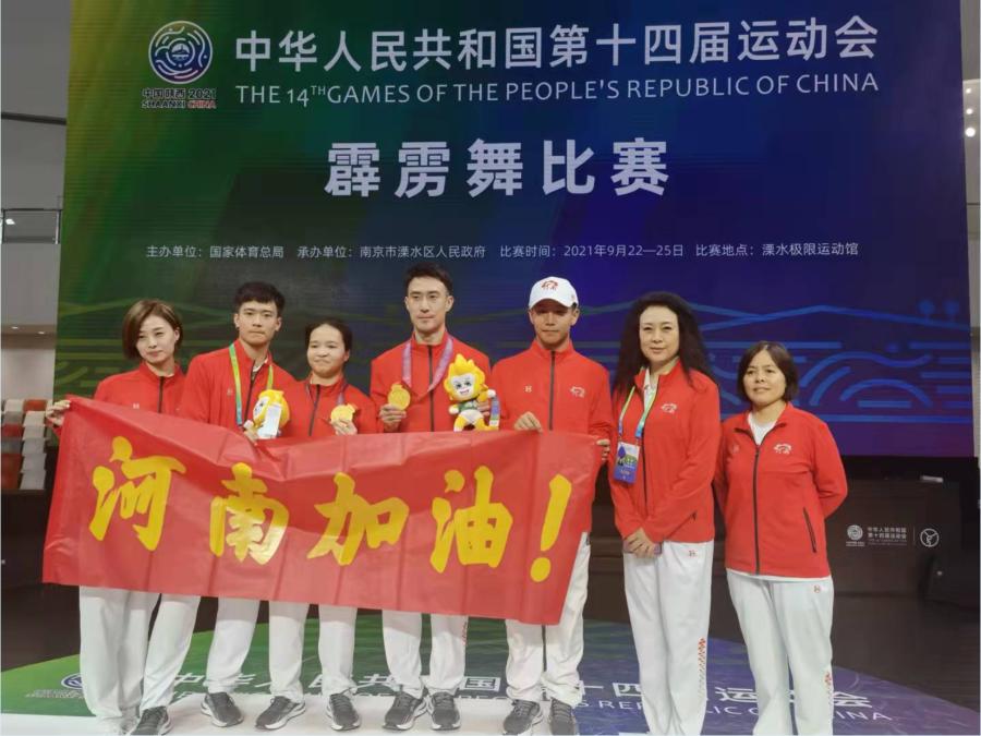 全运会霹雳舞决赛 河南姑娘刘清漪夺冠