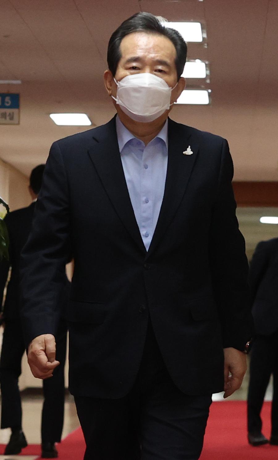 直播招商:韩国总理时隔44年访问伊朗,回国将辞职